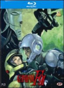 Mobile Suit Gundam F91.The Movie - Blu-ray
