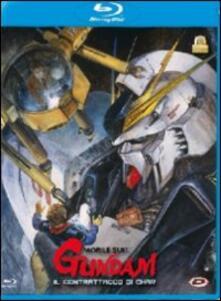 Mobile Suit Gundam The Movie. Il Contrattacco Di Char - Blu-ray