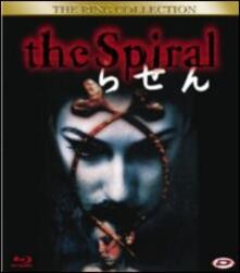 The Spiral di Joji Iida - Blu-ray