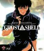 Film Ghost in the Shell (Blu-ray)