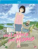 Film Una lettera per Momo Hiroyuki Okiura