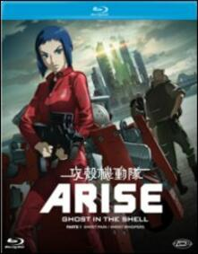 Ghost In The Shell. Arise. Vol. 1 di Kazuchika Kise - Blu-ray