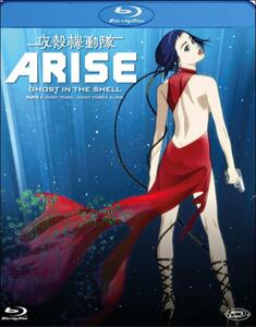 Ghost In The Shell. Arise. Vol. 2 di Kazuchika Kise - Blu-ray