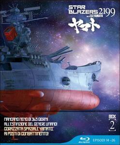 Film Star Blazers 2199. Box 2 (3 Blu-ray) Akihiro Enomoto Yutaka Izubuchi