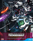 Film Mobile Suit Gundam: Thunderbolt. December Sky. First Press (Blu-ray) Kou Matsuo