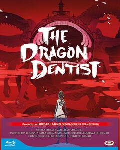 The Dragon Dentist. First Press (Blu-ray) di Kazuya Tsurumaki - Blu-ray