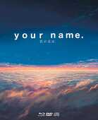 Film Your Name. Limited Collector's Edition (Blu-ray) Makoto Shinkai