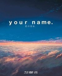 Cover Dvd Your Name. Limited Collector's Edition (Blu-ray + DVD)