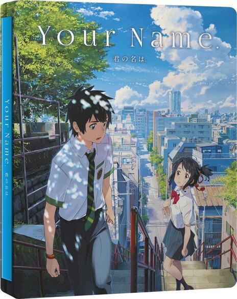 Your Name. Steelbook Limited Edition (DVD + Blu-ray) di Makoto Shinkai - DVD + Blu-ray