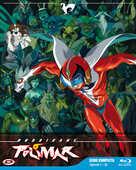 Film Hurricane Polimar. Serie completa (Blu-ray) Hisayuki Toriumi