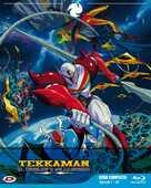 Film Tekkaman. Il Cavaliere Dello Spazio. Serie completa (Blu-ray) Hiroshi Sasagawa