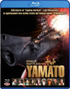Cover Dvd DVD Space Battleship Yamato