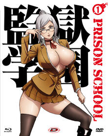 Prison School. The Complete Series Box Limited Combo Edition (6 Blu-ray) - Blu-ray