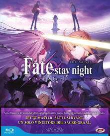 Fate/Stay Night - Heaven's Feel 1. Presage Flower (Blu-ray) - Blu-ray