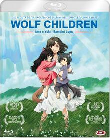 Wolf Children. Ame e Yuki i bambini lupo. Standard Edition (Blu-ray) di Mamoru Hosoda - Blu-ray