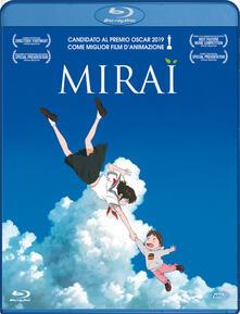 Mirai (Blu-ray) di Mamoru Hosoda - Blu-ray