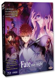 Fate/Stay night. Heaven's Feel 2. Lost Butterfly. First Press (Blu-ray) di Sudo Tomonori - Blu-ray