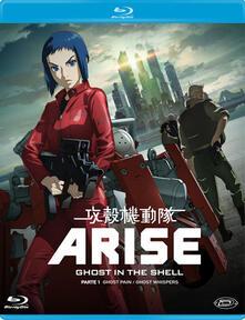 Ghost in the Shell. Arise. Serie completa (2 Blu-ray) di Kazuchika Kise - Blu-ray