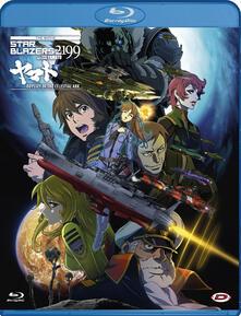 Star Blazers 2199 the Movie. Odyssey of the Celestial Ark (Blu-ray) di Makoto Bessho,Yutaka Izubuchi - Blu-ray