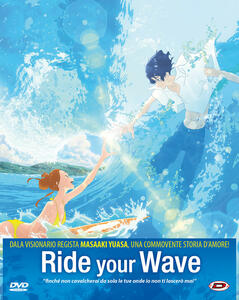 Film Ride Your Wave. Edizione Speciale. First Press Ltd Ed (Blu-ray) Masaaki Yuasa