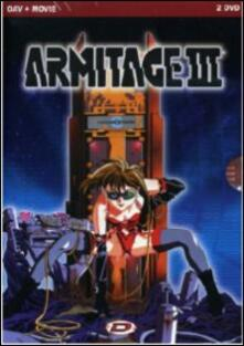Armitage Box (2 DVD) di Katsuhito Akiyama,Hiroyuki Ochi