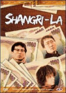 Shangry-La di Takashi Miike - DVD