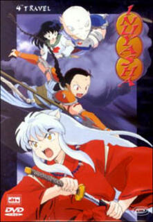 Inuyasha. Serie 1. Vol. 04 - DVD
