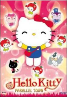 Hello Kitty. Parallel Town. Box (5 DVD) - DVD