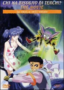 Chi ha bisogno di Tenchi? La vigilia dell'estate. The Movie di Satoshi Kimura - DVD