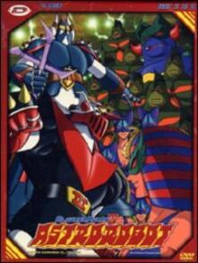 Astrorobot. Blocker Corps Box 02 (4 DVD)<span>.</span> Limited Edition - DVD