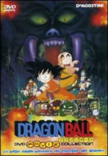 Dragon Ball Movie Collection. La Bella Addormentata nel castello dei misteri di Daisuke Nishio - DVD