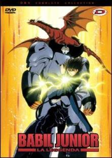 Babil Junior. OAV Complete di Yoshihisa Matsumoto - DVD
