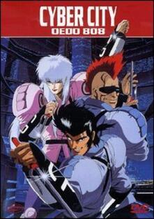 Cyber City oedo 808 di Yoshiaki Kawajiri - DVD
