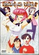 Cover Dvd Otaku No Video