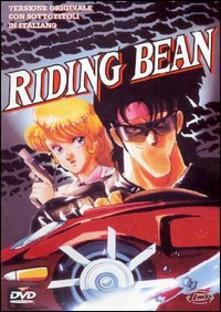 Riding Bean di Yasuo Hasegawa - DVD