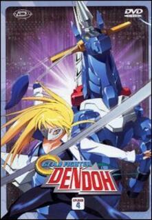 Gear Fighter Dendoh. Vol. 04 di Mitsuo Fukuda - DVD