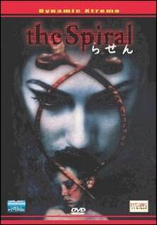 The Spiral di Joji Iida - DVD