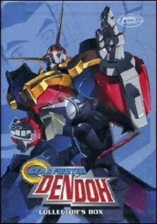 Gear Fighter Dendoh. Serie completa (9 DVD) di Mitsuo Fukuda - DVD