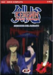Kenshin Samurai vagabondo. Memorie del passato. Complete Box Set (2 DVD) di Kazuhiro Furuhashi - DVD