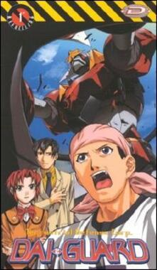 Dai-Guard. Vol. 01 di Seiji Mizushima - DVD