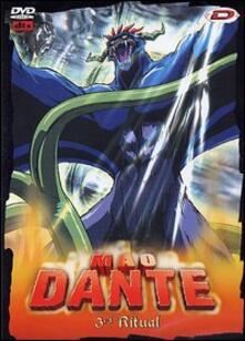 Mao Dante. Vol. 03 di Kenichi Maejima - DVD