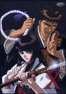 X Vol. 02 di Yoshiaki Kawajiri - DVD