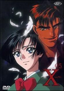 X Vol. 05 di Yoshiaki Kawajiri - DVD