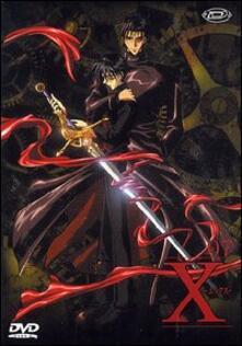 X Vol. 07 di Yoshiaki Kawajiri - DVD