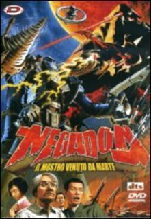 Negadon. Il mostro venuto da Marte di Jun Awazu - DVD