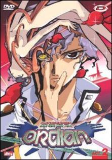 Platinumhugen Ordian. Vol. 2 - DVD