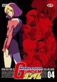 Cover Dvd DVD Mobile Suit Gundam