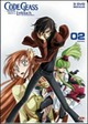 Cover Dvd DVD Code Geass: Lelouch of the Rebellion