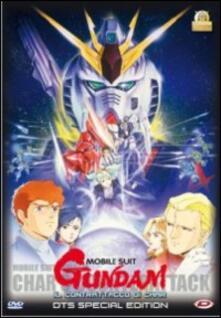 Mobile Suit Gundam The Movie. Il Contrattacco Di Char - DVD