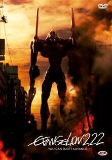 Evangelion: 2.22 You Can (Not) Advance di Hideaki Anno - DVD